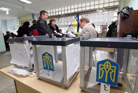 Bầu cử tại Ukraine sẽ có ảnh hưởng không nhỏ tới giá vàng thế giới
