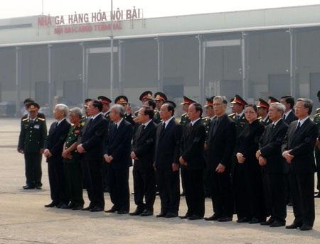 Tổng Bí thư Nguyễn Phú Trọng và các đồng chí lãnh đạo cấp cao của Đảng, Nhà nước
