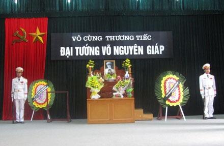 Bàn thờ Đại tướng Võ Nguyên Giáp tại tỉnh Điện Biên (