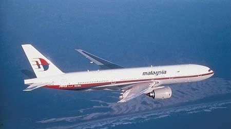 Máy bay Malaysia Airlines mất tích đầy bí ẩn