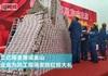 """Choáng ngợp """"núi tiền"""" triệu USD công ty Trung Quốc thưởng tết cho nhân viên"""
