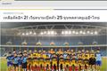 Báo Thái Lan chỉ ra 4 cầu thủ nguy hiểm của Việt Nam