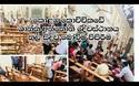 Đánh bom nhiều nhà thờ, khách sạn tại Sri Lanka vào lễ Phục Sinh, 138 người chết