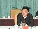 Trung Quốc khai trừ đảng trợ lý của phó Chủ tịch nước