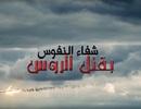 IS tung video mới tuyên bố bắn hạ máy bay Nga để trả thù