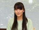 Công chúa Nhật Bản giấu thân phận âm thầm học tập ở nước ngoài