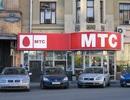 Tài sản Nga ở nước ngoài lại bị phong tỏa