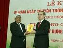 Kỷ niệm 85 năm Ngày truyền thống Mặt trận Tổ quốc Việt Nam