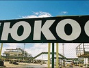 Nga sẽ thu giữ tài sản của Mỹ để đáp trả vụ Yukos