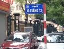 """Hà Nội đã gắn biển tên phố """"19 tháng 12"""""""
