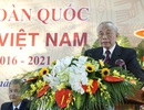 Đại hội đại biểu toàn quốc Hội Khuyến học Việt Nam lần thứ V