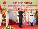 Chủ tịch nước dự lễ kỷ niệm 35 năm Ngày thành lập Tổng cục Chính trị Công an nhân dân