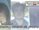 Bốn người Việt bị bắt giữ tại Nhật vì ăn cắp sữa bột