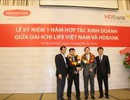 Hợp tác độc quyền Dai-ichi Life Việt Nam và HDBank – Dấu ấn trên thị trường Bancassurance