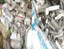 """Bộ Y tế yêu cầu làm rõ vụ """"núi"""" rác thải y tế chình ình giữa làng"""