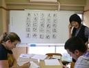 Số sinh viên nước ngoài tìm được việc làm ở Nhật Bản tăng kỷ lục