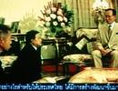 Tướng đảo chính quỳ phục Quốc vương - bức ảnh chấn động lịch sử Thái Lan