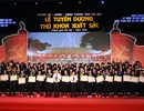 Hà Nội: Tuyên dương 100 Thủ khoa xuất sắc tốt nghiệp các trường đại học, học viện