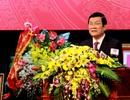 Chủ tịch nước dự Lễ công bố quyết định thành lập Học viện Tòa án