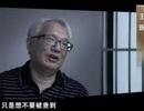 """Lật tẩy """"mánh"""" chạy phiếu bằng vàng của quan tham Trung Quốc"""