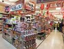 Lần đầu tiên tại Muachung.vn: Mua 4 tặng 1 vật dụng nhà bếp Nhật Bản chính hãng