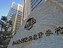Ngân hàng do Trung Quốc thành lập ngỏ ý cho Việt Nam vay vốn làm hạ tầng