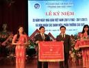 Trường Đại học Vinh nhận cờ thi đua xuất sắc toàn diện nhân kỷ niệm 20/11