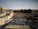 Đại sứ quán Israel nêu quan điểm việc Mỹ công nhận Jerusalem