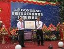 Kỷ niệm 1.065 năm ngày mất tướng quân Phạm Chiêm