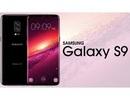 Galaxy S9 sẽ sớm được ra mắt, vẫn chưa có cảm biến vân tay trên màn hình