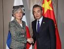 Hàn Quốc yêu cầu Trung Quốc bàn giao người Triều Tiên đào tẩu