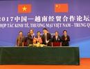 """Vinamilk - đơn vị đầu tiên của Việt Nam chính thức """"đặt chân"""" vào thị trường Trung Quốc"""