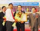 Đại học Bạc Liêu đón nhận Huân chương Lao động hạng Nhì