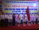 Bắc Ninh: Kỷ niệm 20 năm thành lập Cung văn hóa thanh thiếu nhi tỉnh