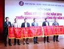 Hiệp hội Bia - Rượu - Nước giải khát Việt Nam