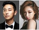 """""""Thái tử"""" Joo Ji Hoon chia tay bạn gái sau 3 năm bên nhau"""