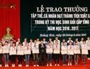 Thanh Hóa: Khen thưởng hàng trăm học sinh giỏi cấp tỉnh