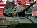 Lợi thế của Nga khi Armata được trang bị siêu đạn