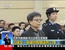 """Thủ đoạn cực tinh vi khiến quan tham Trung Quốc """"dính chàm"""""""