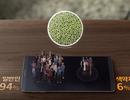 Samsung vô tình làm lộ Galaxy S8 trong video quảng cáo?