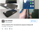 Lộ ảnh thực tế đầu tiên Galaxy S8 không có phím bấm home