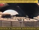 Những hình ảnh đầu tiên về căn cứ Syria bị Mỹ tấn công