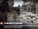 Quân đội Nga, Syria tổ chức tập trận chung ở Aleppo