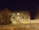 Đại sứ quán Triều Tiên tại Trung Quốc xây thêm tòa nhà mới