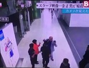 Xuất hiện video ghi lại khoảnh khắc nghi là ông Kim Jong-nam bị tấn công
