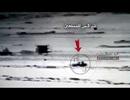Trận chiến không cân sức ở chiến trường Dara'a, Syria