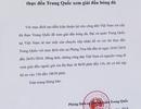 Mở thêm cửa tiếp nhận làm visa cho công dân Việt Nam đi xem trận chung kết U23