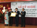 """Phát triển nhiều kỹ thuật cao, BV hạng 1 của Hà Nội ngày càng """"hút"""" bệnh nhân"""