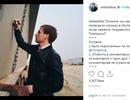 Bộ trưởng Nga gây tranh cãi vì lấy đất công làm quà tặng cho cuộc thi trên mạng