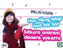 Cùng học tiếng Nhật qua bài hát Sakura anata ni deaete yokatta